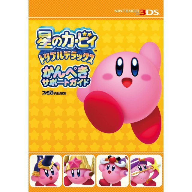 Hoshi no Kirby: Triple Deluxe Perfect Support Guide