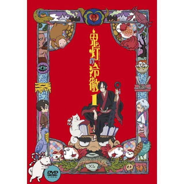 Hozuki No Reitetsu Vol.1 [DVD+CD Limited Pressing A Ver.]