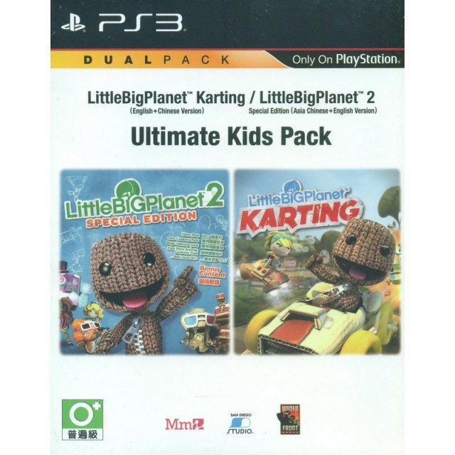 LittleBigPlanet 2 + LittleBigPlanet Karting [Ultimate Kids Pack] (Chinese & English Sub)