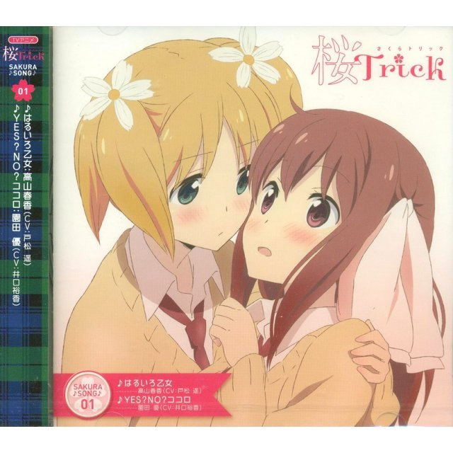 Sakura Song Vol.01 (Sakura Trick)