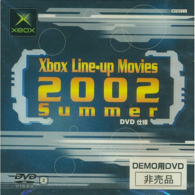 Xbox Line-up Movies 2002 Summer