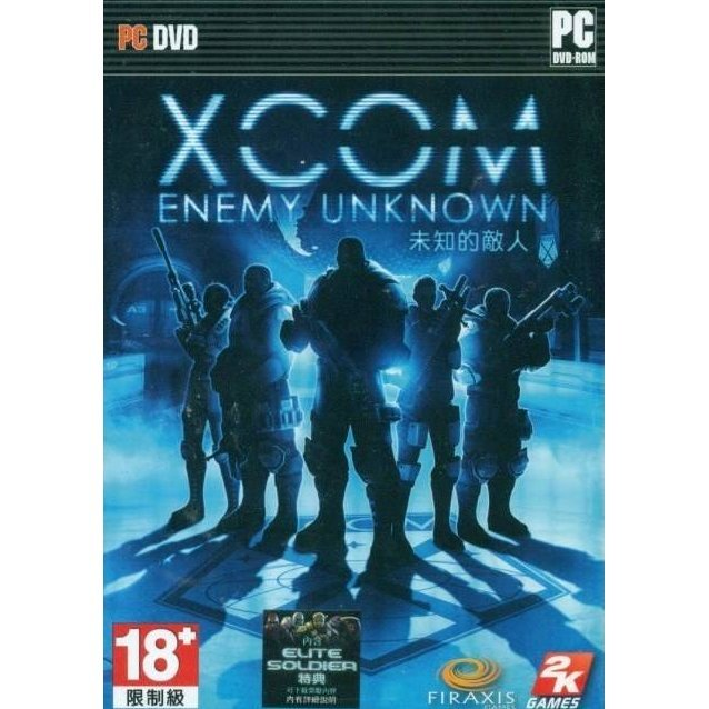 XCOM: Enemy Unknown The Complete Edition (DVD-ROM)