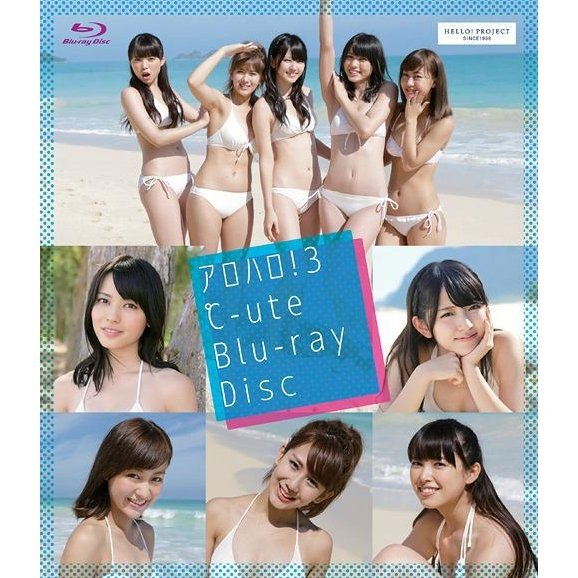 Alo-hello 3 C-ute Blu-ray Disc