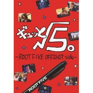 Gyutto Root 5 Rootfive Offshot Side