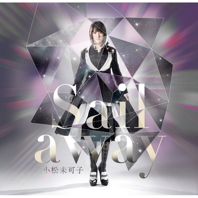 Sail Away (Bodacious Space Pirates Insert Song) [CD+DVD Limited Edition]