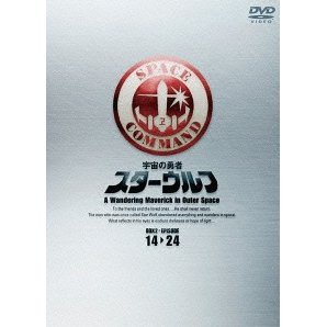 Star Wolf Dvd Box 2