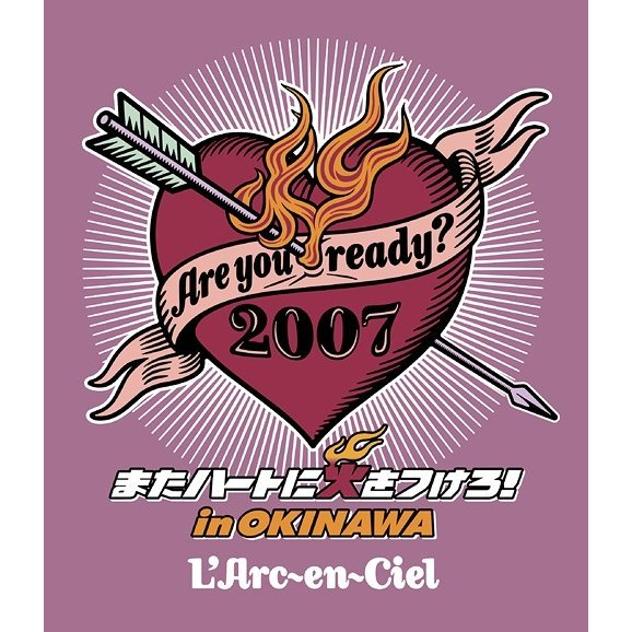 Are You Ready? 2007 Mata Heart Ni Hi Wo Tsuketo In Okinawa