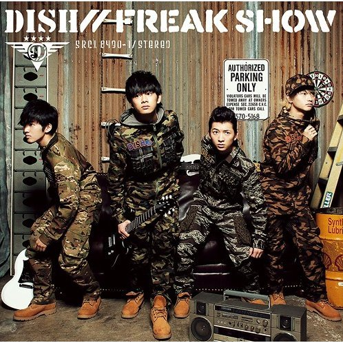 Freak Show [CD+DVD Limited Edition Type A]