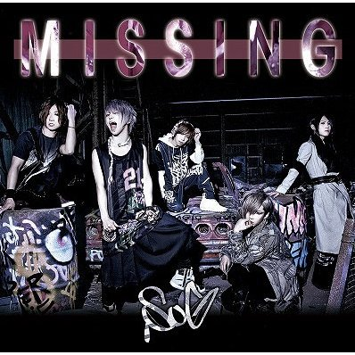 Missing [CD+DVD Limited Edition Type A]