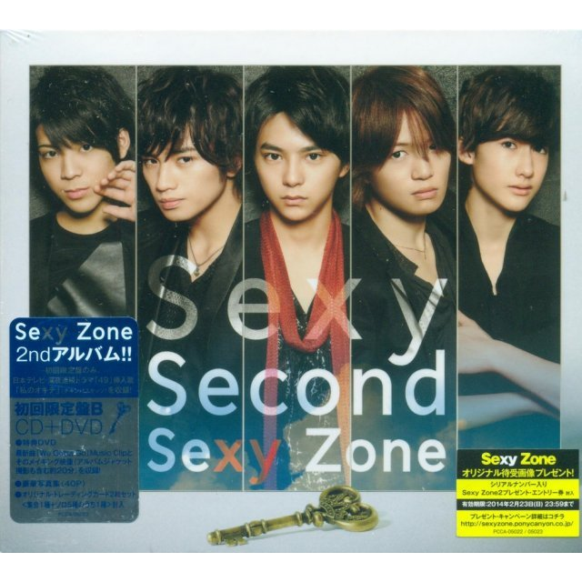 Sexy Second [CD+DVD Limited Edition Type B]