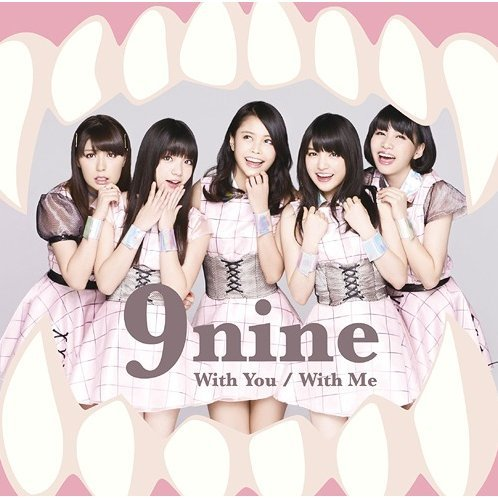 With You / With Me [CD+DVD Limited Edition Type C]