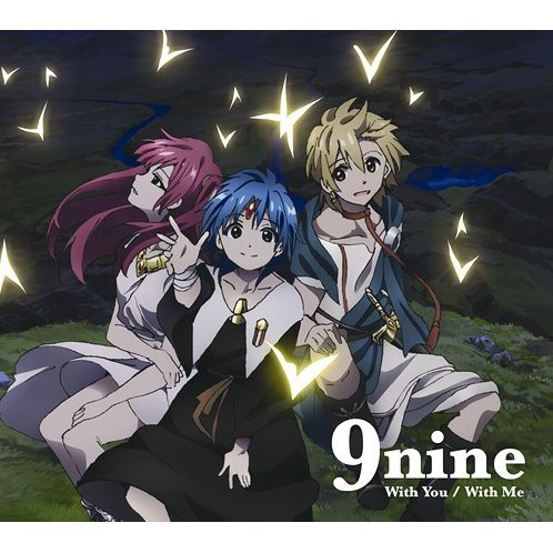 With You / With Me [Limited Pressing (Anime Edition)]