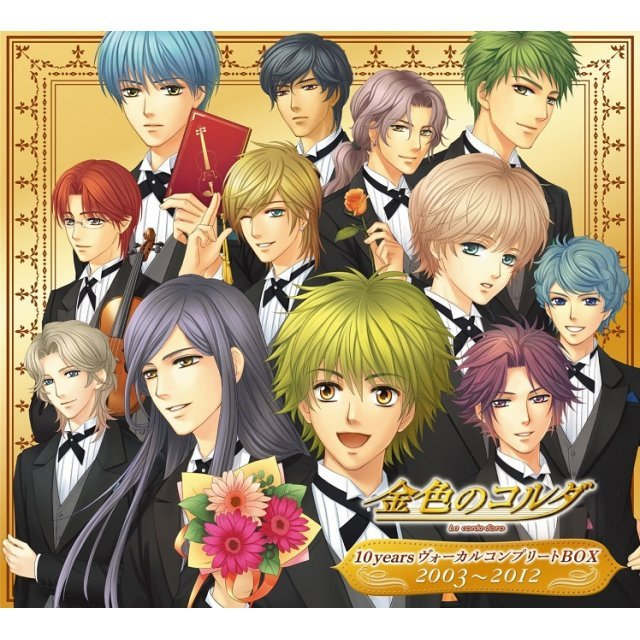 La Corda D'oro 10 Years Vocal Complete Box 2003-2012 [Limited Edition]