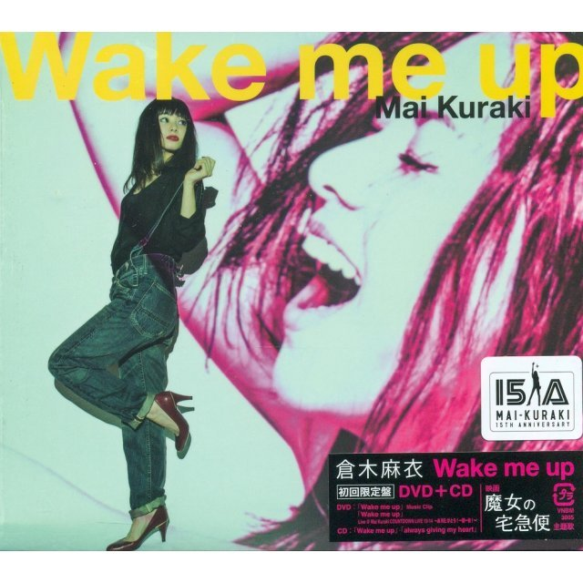 Wake Me Up [DVD+CD Limited Edition]