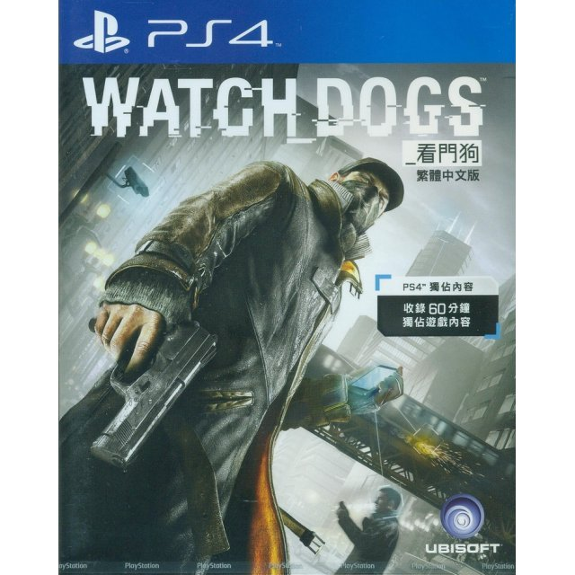 Watch Dogs (Chinese Sub)