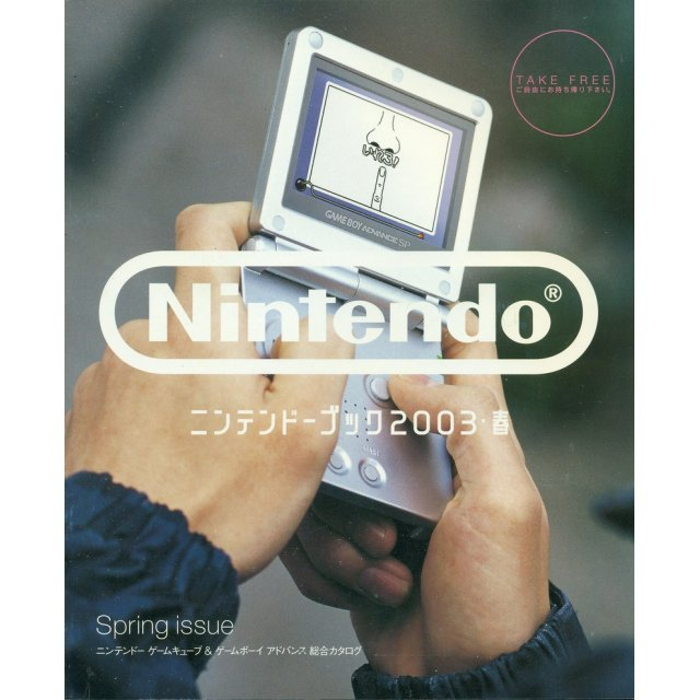 Nintendo Book 2003 Spring issue with Sticker Set