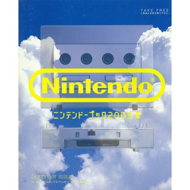 Nintendo Book 2003 Summer issue