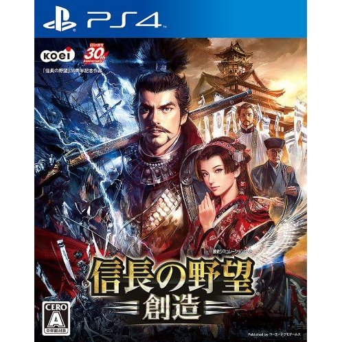 Nobunaga no Yabou: Souzou [Limited Edition] (Chinese)