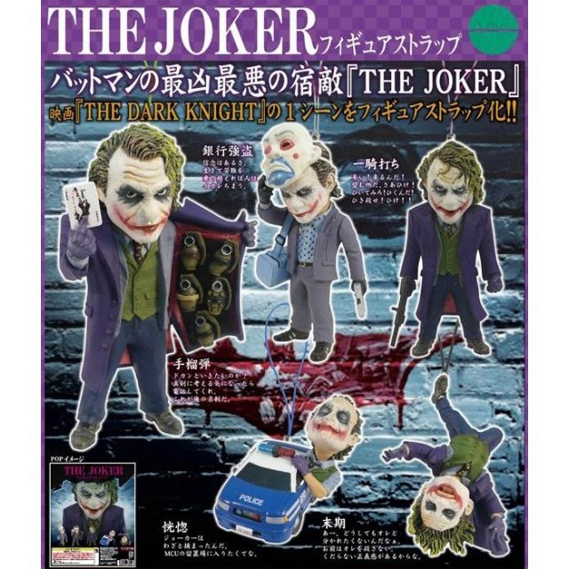 Kitan Club Batman The Dark Knight Figure Strap: Joker (Set of 5 Pieces)