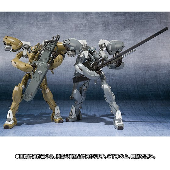 Robot Spirits Side FFN: Fafner Mark Noin & Mark Tseng (Tamashii Web Exclusive)