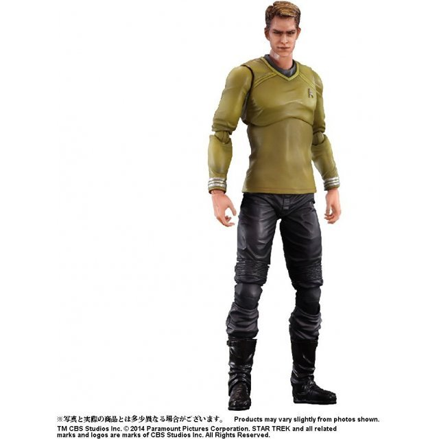 Star Trek Play Arts Kai: James Tiberius Kirk