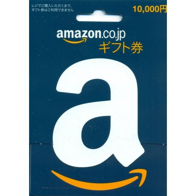 amazon gift card 10000 yen digital. Black Bedroom Furniture Sets. Home Design Ideas