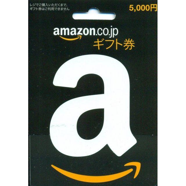 Amazon Gift Card (5000 Yen) digital