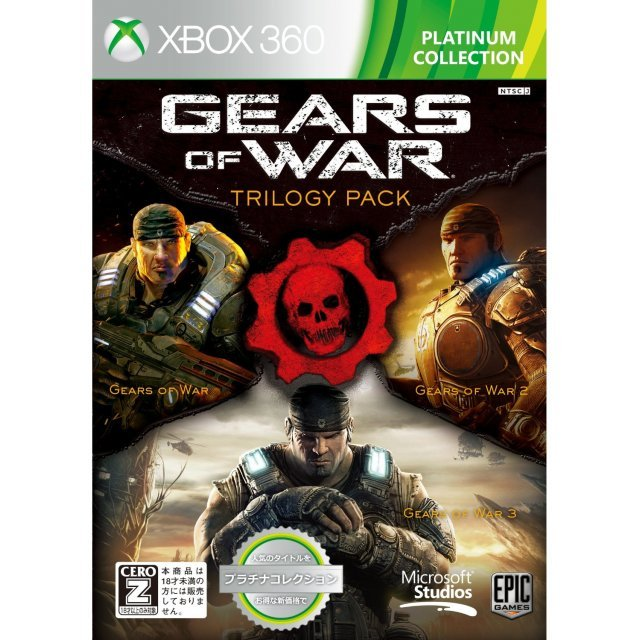 Gears of War Trilogy Pack (Platinum Collection)
