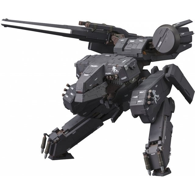 Metal Gear Solid: Metal Gear Rex Black Ver.