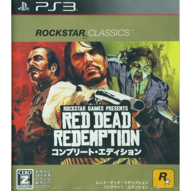 Red Dead Redemption: Complete Edition [Rockstar Classics]