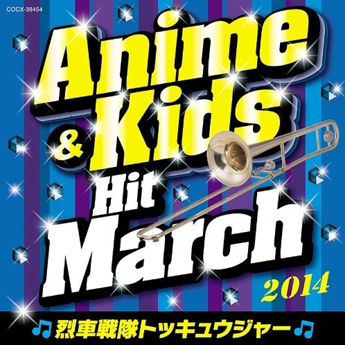 2014 Anime & Kids Hit March - Ressha Sentai Toqger