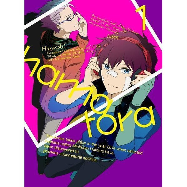Hamatora Vol.1 [Limited Edition]