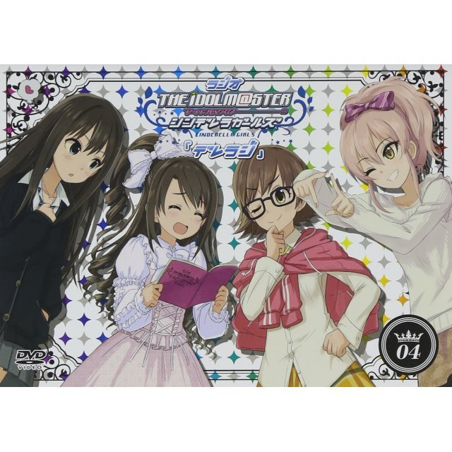 Idolm@ster Radio The Idolm@ster Cinderella Girls - Dereraji Dvd Vol.4 [DVD+CD]