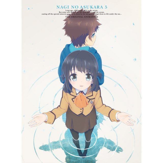 Nagi No Asu Kara Vol.5 [Limited Edition]