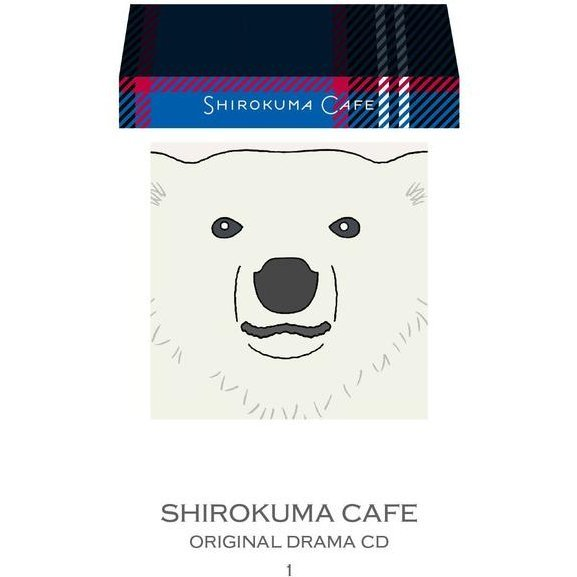 Shirokuma Cafe Original Drama Cd 1 - Shirokuma Cafe 1