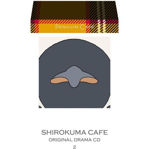 Shirokuma Cafe Original Drama Cd 2 - Penguin Cafe 2