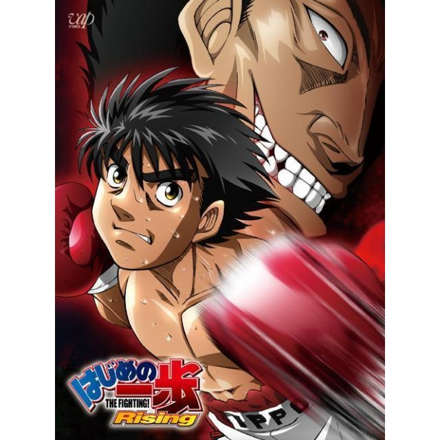Hajime No Ippo - Rising Blu-ray Box Part Vol.1