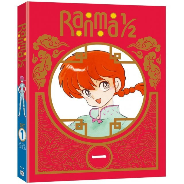 Ranma 1/ 2 Set 1 [Special Edition]