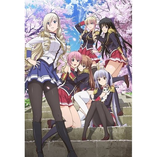 Walkure Romanze Vol.4 [Limited Edition]