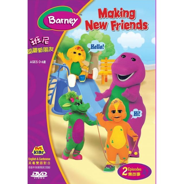 Barney: Making New Friends