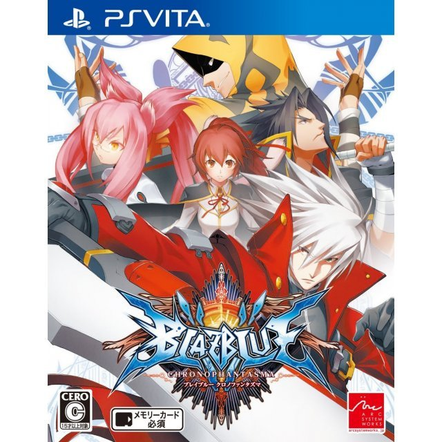 BlazBlue: Chrono Phantasma (Japanese)