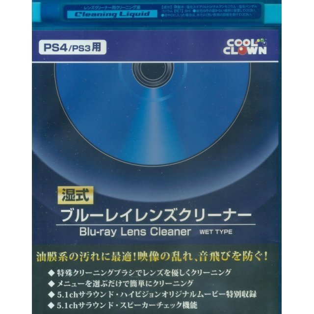 Blu-ray Lens Cleaner for Playstation 3 & 4 (Wet Type)