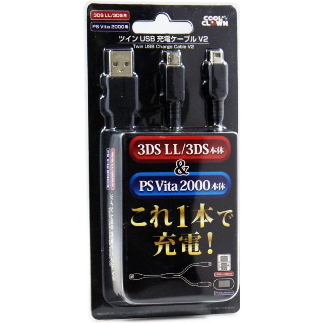 Twin USB Charging Cable V2