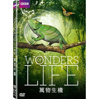 Wonders Of Life [2DVD]