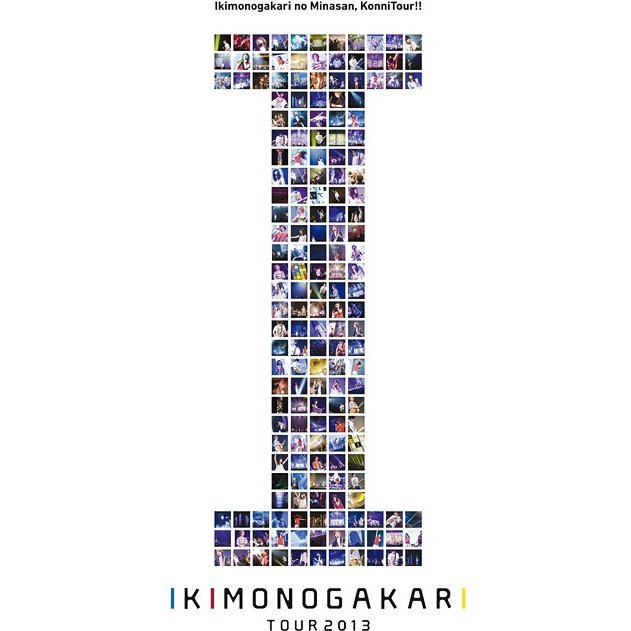 Ikimonogakari No Minasan. Konnitour 2013 - I [2DVD+CD Limited Edition]