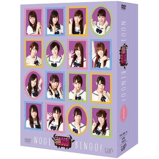 Nogibingo [Limited Edition]