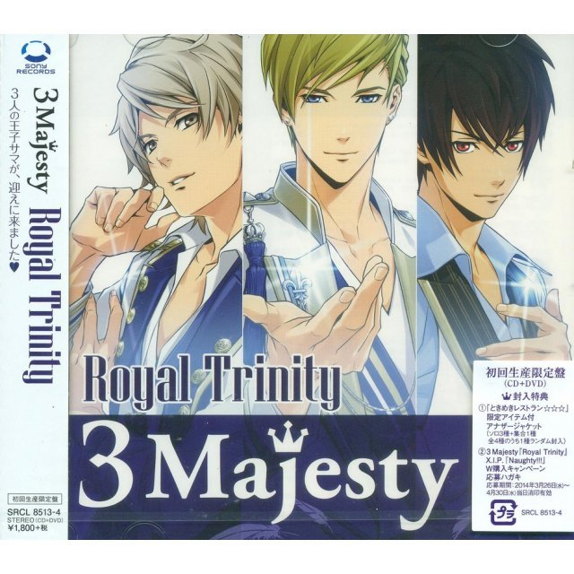 Royal Trinity [CD+DVD Limited Edition]