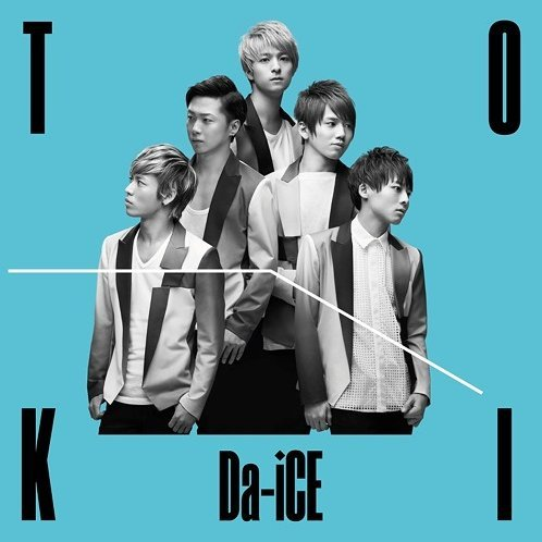 Toki [CD+DVD Limited Edition]