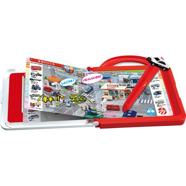 Car Full Play Tomica Sound Picture Book
