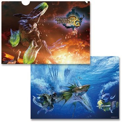 Monster Hunter 3G Clear File